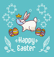 cute little bunny with a face mask on its face vector image vector image