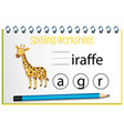 find missing letter with giraffe vector image vector image