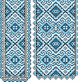 Ukrainian national ornament vector image vector image