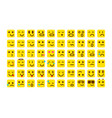 yellow set of smile icons emoji emoticons face vector image vector image