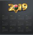 2019 calendar template madgascar country map vector image vector image