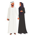 arabic people couple man and woman wearing hijab