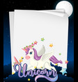 blank paper banner with cute unicorn in night sky vector image