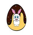 easter egg with a cute bunny cartoon vector image