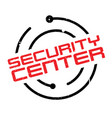 Security center rubber stamp