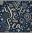you me and the sea card vector image vector image