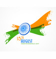 abstract indian independence day creative vector image vector image