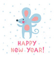 happy new year 2020 card with a cute mouse vector image