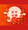 2019 chinese new lunar year sign with pig vector image vector image