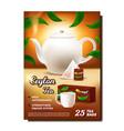 ceylon tea creative advertising poster