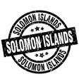 solomon islands black round grunge stamp vector image vector image