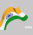 background with indian wavy flag vector image