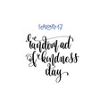 february - random act of kindness day