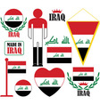 Iraq vector image