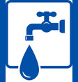 plumbing icon with tap and water drop vector image vector image