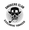 smokers club human skull with smoking pipe vector image vector image