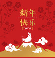 chinese new year 2021 red gold ox mountain card vector image vector image