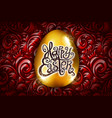 happy easter calligraphy lettering beautiful vector image vector image
