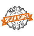 Made in south korea round seal