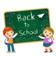 school kids with the blackboard vector image vector image