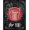 Poster Chinese food chalk vector image