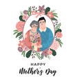 happy mothers day with man vector image vector image