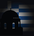 greece flag with sign vector image vector image