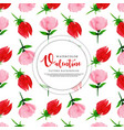valentine pattern background vector image vector image
