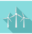 wind energy icon flat style vector image vector image