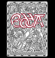 ancient of the old norse edda vector image vector image