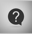 question mark in circle icon on grey background vector image vector image