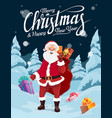 santa with christmas gifts in winter snow forest vector image vector image