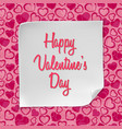 valentines day greeting card with seamless pattern vector image