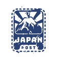 vintage postage japan mail stamp vector image