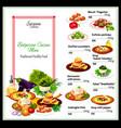 bulgarian restaurant menu of main dishes dessert vector image vector image