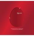 Egg A congratulation Happy Easter vector image vector image