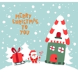 Merry Christmas To You vector image vector image
