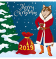 christmas banner 2019-01 vector image vector image