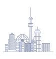modern city landscape cityscape buildings vector image