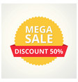 only mega sale banner big super sale vector image