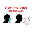 use breathing mask background vector image