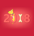 dog china 2018 year banner concept cartoon style vector image
