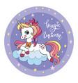 cute cartoon unicorn circle blue vector image