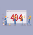 page with 404 error code under construction vector image