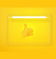 simple flat browser window with thumbs up 3d vector image vector image