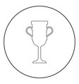 trophy cup icon black color in circle vector image vector image