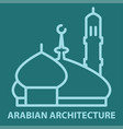 Arabian mosque logo template