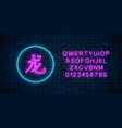 neon sign of chinese hieroglyph means dragon in vector image vector image