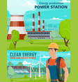 power plant hydro power station and wind turbines vector image