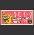 asian noodles fastfood menu retro poster vector image